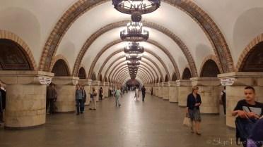 Zoloti Vorota Station