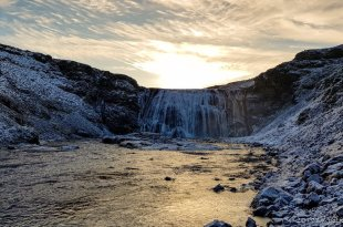 Þórufoss Waterfall of the Game of Thrones Filming Locations in Iceland