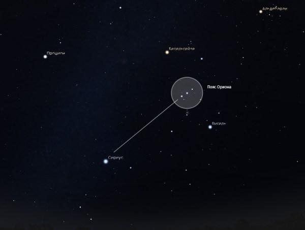 Как найти на небе Сириус? - Любительская астрономия для ...