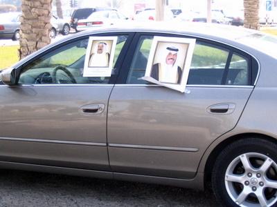 Lud Kuwejtu kocha swych władców