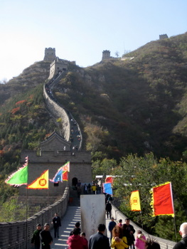 Chiński Mur w okolicach Pekinu