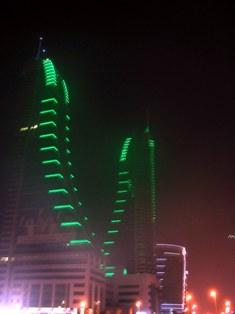 Bahrain Financial Centre