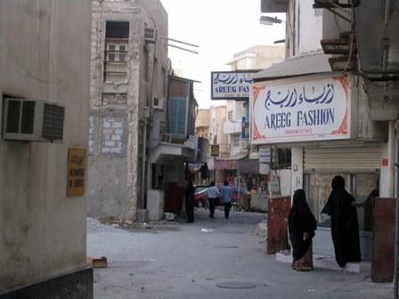 Gucci Ninja na bazarze