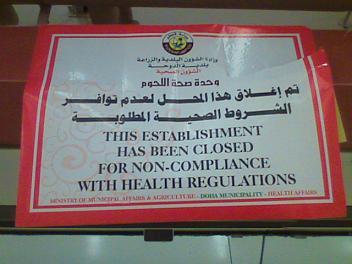 Stoisko mięsne w Carrefourze w Doha zamknięte z powodów sanitarnych. Niemożliwe!