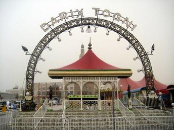 Darix Togni - Cyrk w Katarze