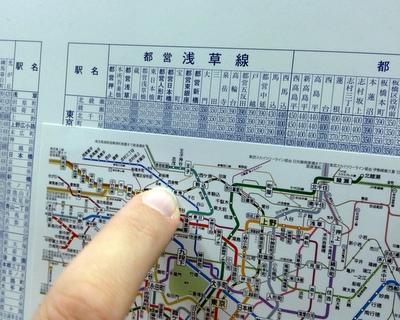 Japonia – miejska gra na orientację