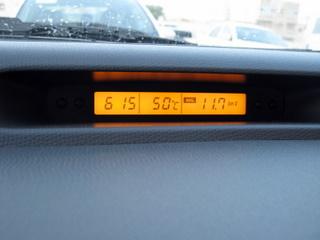 50 stopni ten termometr do tej pory nie zarejestrował