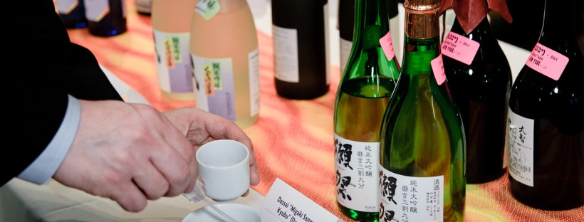 Las Vegas Sake Festival