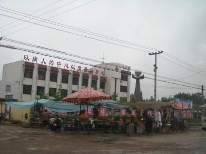 Fruit market somewhere in Shandong