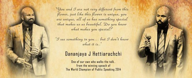 Dhananjaya-J-Hettiarachchi-world-championISEE
