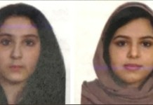 Two drowned Saudi sisters committed suicide: US medical examiner