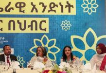 Ethiopia enters New Year, 2012