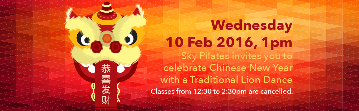 Chinese New Year Closure 2016 & Lion Dance