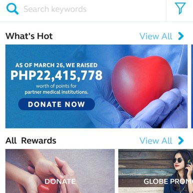 Globe Rewards App lets you use up your points to help hospitals.