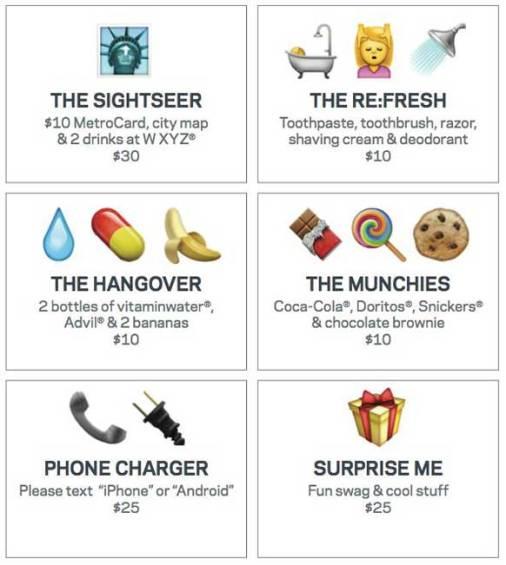 Aloft Emoji Menu