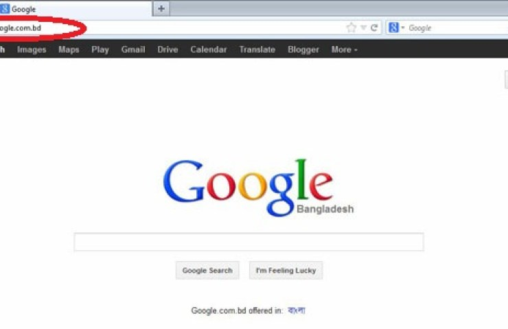 google home page-4