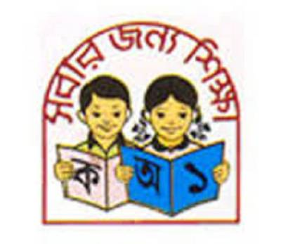 psc exam results 2014
