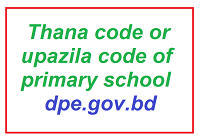 thana code of primary school