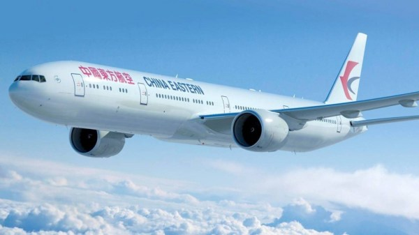 China Eastern Airlines 3-Star Airline Rating - Skytrax
