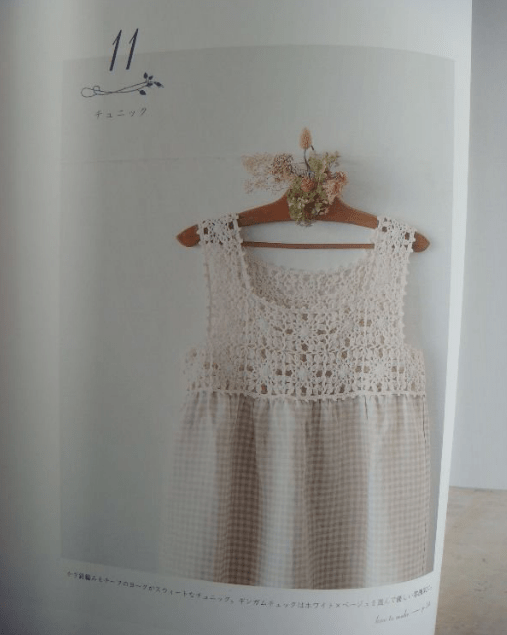 delicate crochet and cotton blouse in japanese style