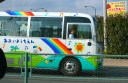 This is another yochien bus spotted on the road.