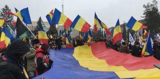 román nemzeti ünnep