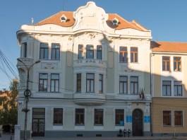 Kézdivásárhelyi városháza