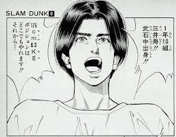 三井寿04