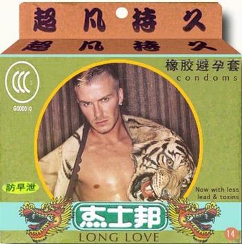 beckham_condoms