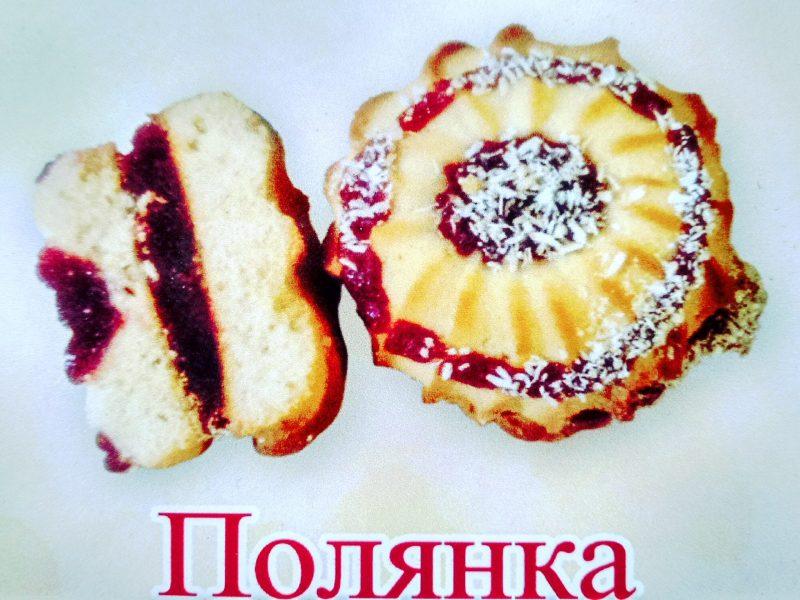 печенье полянка в челябинске