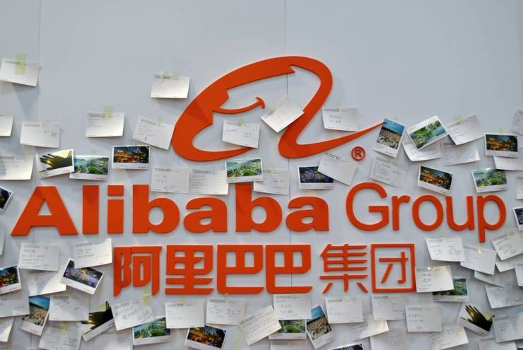 Alibaba Speeds Up Cross-Border Ecommerce Development with LSP Acquisition