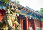 Peking University Hosts 10th China Translation Profession Forum