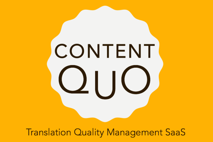 ContentQuo Announces Solution for Manual Evaluation of MT Quality