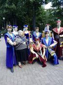 славянская лира 2017