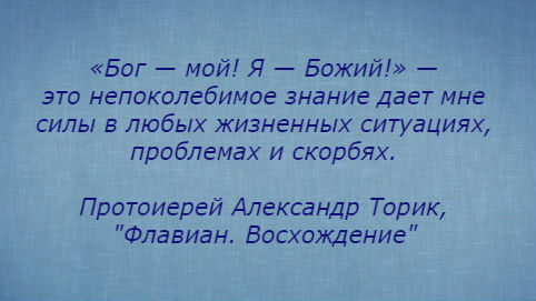 bog-moy-ya-bozhiy