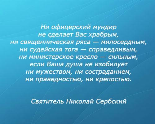 ni-ofitserskiy-mundir