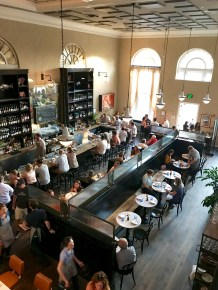 The Ordinary, Charleston, SC