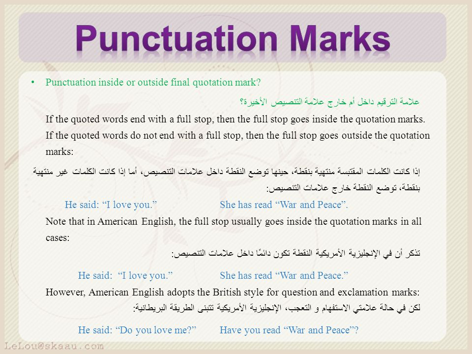 Punctuation Inside Quotation Marks