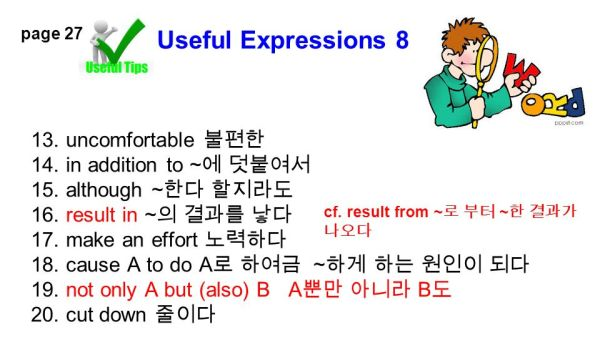 Useful Usages 1 Stay + adjective(형용사) = Keep + adjective ...
