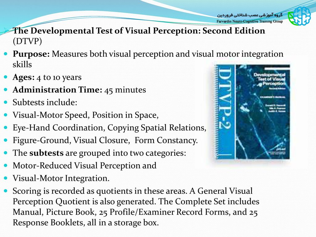 Visual Perceptual Dysfunctions And Assessment