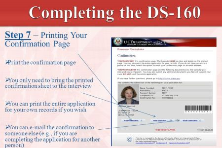 Free Forms 2018 » ds blank form download | Free Forms on i-94 application form, h1b application form, uscis application form, i-134 application form, i-765 application form, green card application form, i-9 application form, i-130 application form, b1 b2 application form,