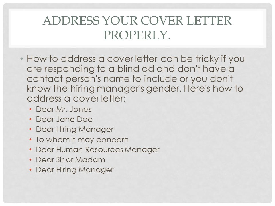 how to write a cover letter when you don t know the address tikir