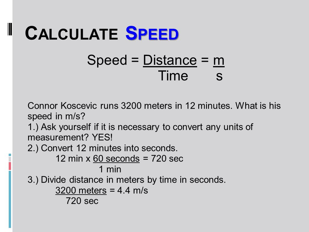 Motion Force And Speed Coach Dave Edinger J C Booth