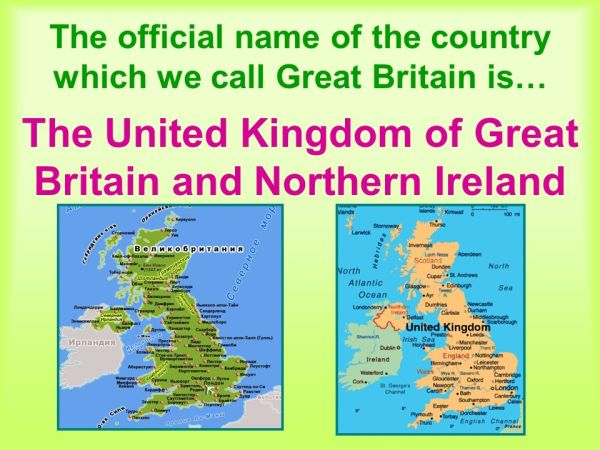What do you know about Great Britain? - ppt download
