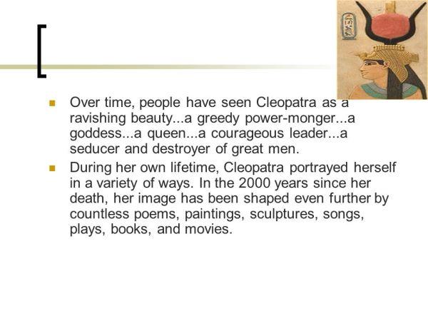Cleopatra. - ppt video online download