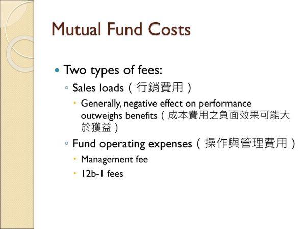 保險公司 融資公司 投資銀行 證券公司 基金公司 金融控股公司 - ppt download