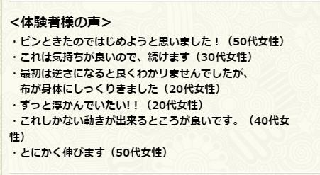 2015-03-19_154206