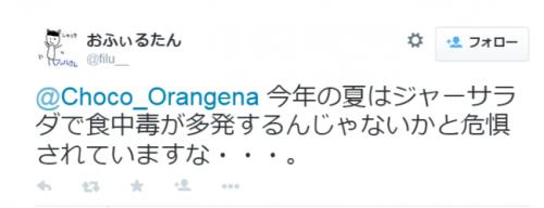 2015-05-08_140801