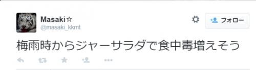 2015-05-08_140907