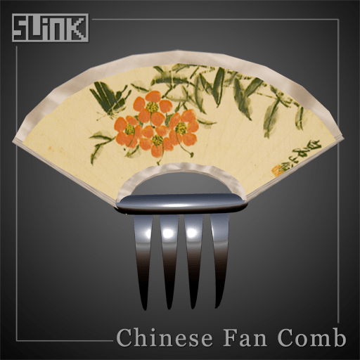 chinese-fan-comb-cherry-ad.png